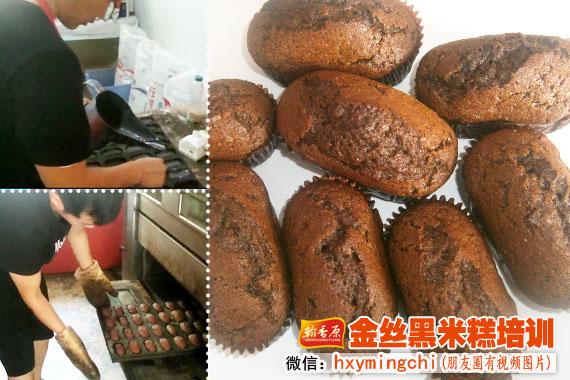 课程的精品化-黑米红枣糕的做法大全扩大市场