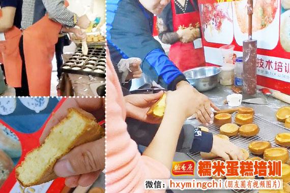 包教会无保留-正宗江南糯米蛋糕视频大众关注