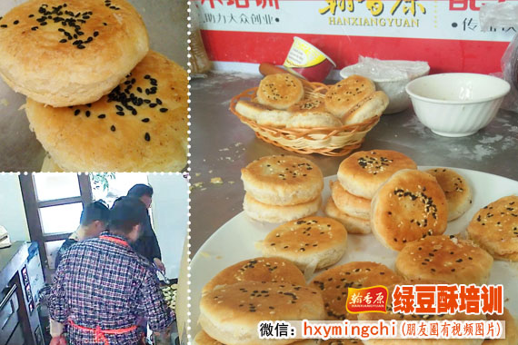 产品开发-郑州绿豆酥专卖店配方再更新
