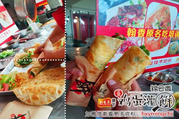 用料工艺-郑州那有交升级版鸡蛋灌饼的创业开店