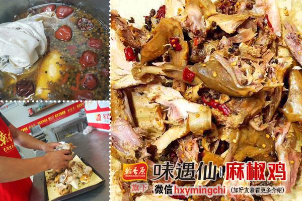 不可以小瞧-网红麻椒鸡的正宗做法